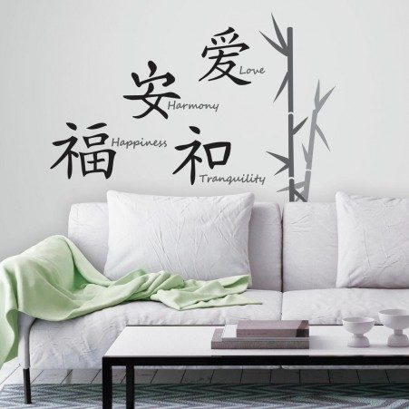 Lounge with Love Harmony Tranquility Happiness Wall Decals